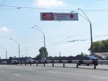 Конструкция №3037 - Сторона А (Фото тролла на Перемоги пр-т, 106/2.)