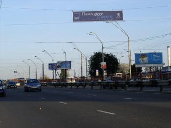 Конструкция №3038 - Сторона А (Фото тролла на Перемоги пр-т, 106/2.)