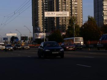 Конструкция №3041 - Сторона А (Фото тролла на Перемоги пр-т, 112)