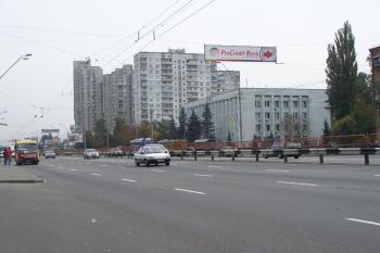 Конструкция №3042 - Сторона А (Фото тролла на Перемоги пр-т, 101/2.)