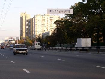 Конструкция №3043 - Сторона А (Фото тролла на Перемоги пр-т, 120)