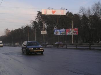 Конструкция №3052 - Сторона А (Фото тролла на Перемоги пр-т, 123)