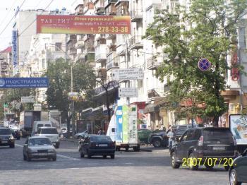 Конструкция №306 - Сторона А (Фото тролла на В.Васильківська вул., 58)