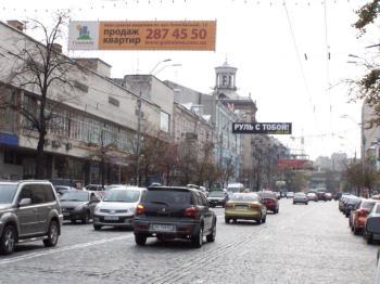Конструкция №310 - Сторона B (Фото тролла на В.Васильківська вул., 74)