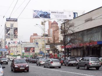 Конструкция №311 - Сторона А (Фото тролла на В.Васильківська вул., 76)