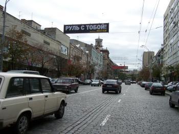 Конструкция №311 - Сторона B (Фото тролла на В.Васильківська вул., 76)