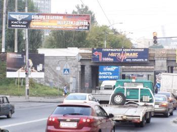 Конструкция №3201 - Сторона А (Фото тролла на Протасів Яр вул., 2)