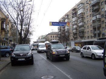 Конструкция №320 - Сторона B (Фото тролла на В.Васильківська вул., 79)