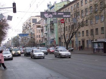 Конструкция №322 - Сторона B (Фото тролла на В.Васильківська вул., 104)