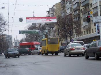 Конструкция №324 - Сторона А (Фото тролла на В.Васильківська вул., 112)