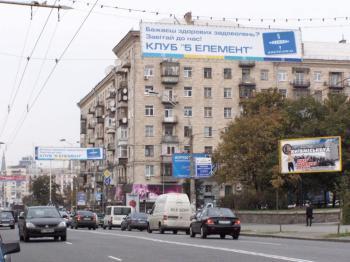 Конструкция №326 - Сторона А (Фото тролла на В.Васильківська вул., 126)
