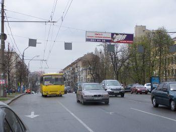 Конструкция №326 - Сторона B (Фото тролла на В.Васильківська вул., 126)