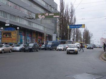Конструкция №327 - Сторона B (Фото тролла на В.Васильківська вул., 139)
