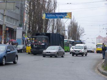 Конструкция №328 - Сторона B (Фото тролла на В.Васильківська вул., 143)