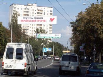 Конструкция №3301 - Сторона А (Фото тролла на Солом`янська вул., 31)