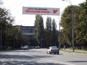 Конструкция №3301 - Сторона B (Фото тролла на Солом`янська вул., 31)