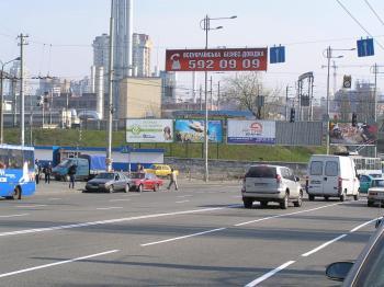 Конструкция №3401 - Сторона А (Фото тролла на Урицького вул., 8)