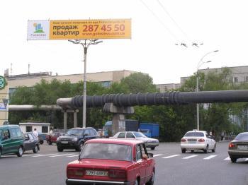 Конструкция №3501 - Сторона А (Фото тролла на Федорова вул., 32)