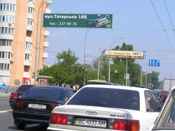 Конструкция №3601 - Сторона А (Фото тролла на Чорновола вул., 10)