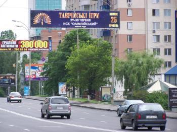 Конструкция №3601 - Сторона B (Фото тролла на Чорновола вул., 10)