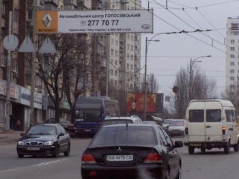 Конструкция №4001 - Сторона B (Фото тролла на 40-річчя Жовтня пр-т, 15)