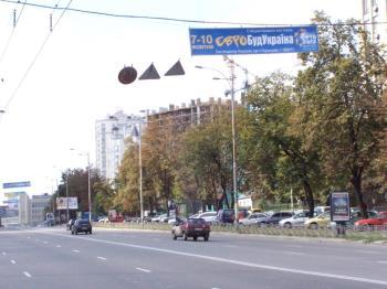 Конструкция №4003 - Сторона B (Фото тролла на 40-річчя Жовтня пр-т, 48)