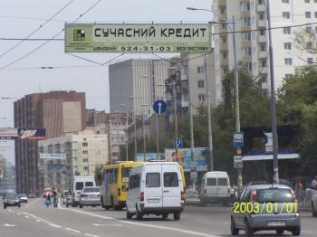 Конструкция №4012 - Сторона А (Фото тролла на 40-річчя Жовтня пр-т, 72)