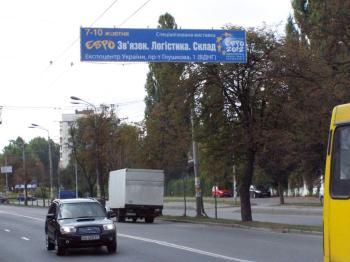 Конструкция №4014 - Сторона B (Фото тролла на 40-річчя Жовтня пр-т, 1)