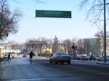 Конструкция №401 - Сторона А (Фото тролла на В.Житомирська вул., 1)