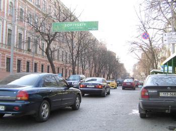 Конструкция №401 - Сторона B (Фото тролла на В.Житомирська вул., 1)
