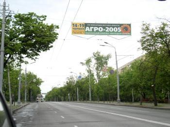 Конструкция №4024 - Сторона B (Фото тролла на 40-річчя Жовтня пр-т, 114)