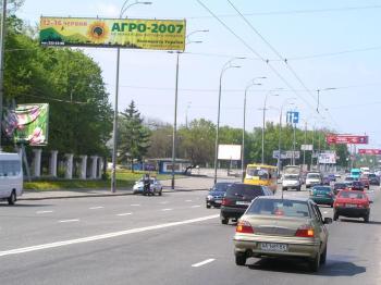 Конструкция №4028 - Сторона B (Фото тролла на 40-річчя Жовтня пр-т, 128)