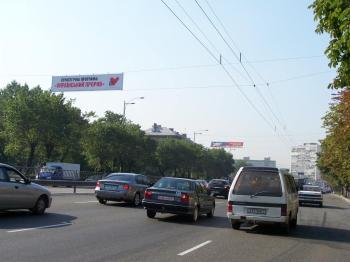 Конструкция №4103 - Сторона B (Фото тролла на Гагаріна пр-т, 6)