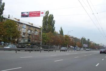 Конструкция №4104 - Сторона А (Фото тролла на Гагаріна пр-т, 8)