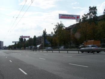 Конструкция №4107 - Сторона B (Фото тролла на Гагаріна пр-т, 13)