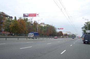 Конструкция №4108 - Сторона А (Фото тролла на Гагаріна пр-т, 15)