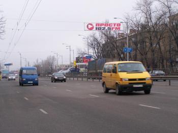 Конструкция №4110 - Сторона А (Фото тролла на Гагаріна пр-т, 17)