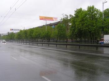 Конструкция №4110 - Сторона B (Фото тролла на Гагаріна пр-т, 17)