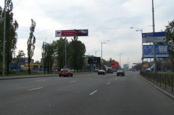 Конструкция №4112 - Сторона B (Фото тролла на Гагаріна пр-т, 19)