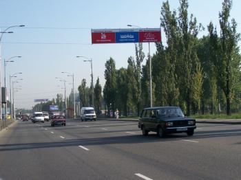 Конструкция №4113 - Сторона А (Фото тролла на Гагаріна пр-т, 22)