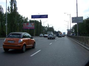 Конструкция №4113 - Сторона B (Фото тролла на Гагаріна пр-т, 22)