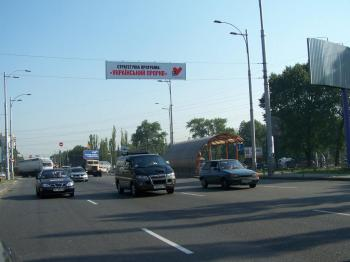 Конструкция №4114 - Сторона А (Фото тролла на Гагаріна пр-т, 22)