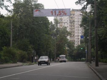 Конструкция №4301 - Сторона А (Фото тролла на Герцена вул., 12)