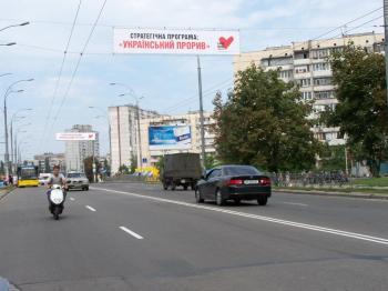Конструкция №4401 - Сторона B (Фото тролла на Зої Гайдай вул., 3)