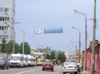 Конструкция №4501 - Сторона А (Фото тролла на І.Кудрі вул., 1)