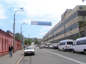 Конструкция №4501 - Сторона B (Фото тролла на І.Кудрі вул., 1)
