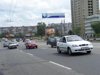 Конструкция №4801 - Сторона А (Фото тролла на Лугова вул., 18)