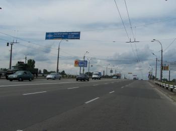 Конструкция №4801 - Сторона B (Фото тролла на Лугова вул., 18)