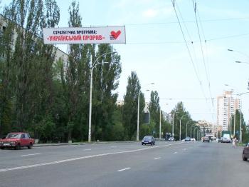 Конструкция №4901 - Сторона B (Фото тролла на Маршала Маліновського вул., 30)