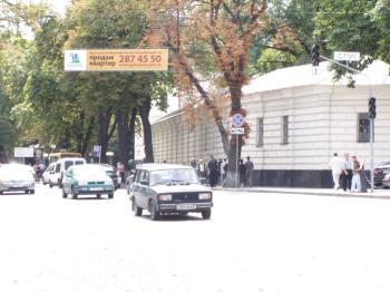 Конструкция №501 - Сторона А (Фото тролла на Володимирська вул., 21/20.)